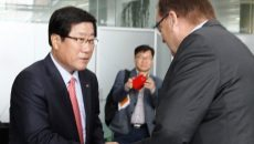 Billund Kommune havde  onsdag besøg fra Chunchoen City som i 2018 får deres LEGOLAND